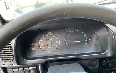 Hyundai Porter, 2007 год, 390 000 рублей, 1 фотография